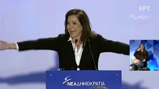 Ντόρα Μπακογιάννη: Θα κάνουμε τον Μητσοτάκη τον καλύτερο πρωθυπουργό της χώρας (Βίντεο)