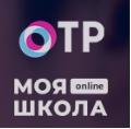 Образовательный телепроект «МОЯ ШКОЛА online»