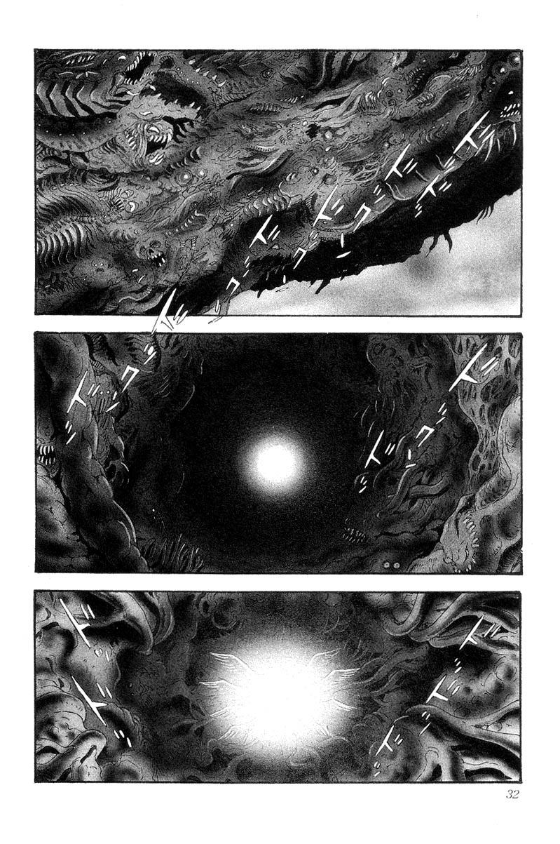 DevilMan chapter 1.1 trang 21