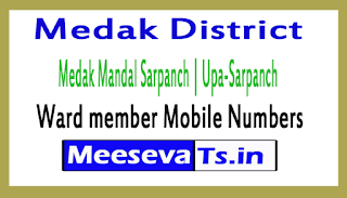 Medak Mandal Sarpanch | Upa-Sarpanch | Ward member Mobile Numbers Medak District in Telangana State