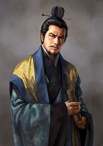 เง่าคี้ หรือ อู๋ฉี่ (Wu Qi)