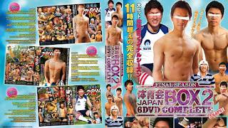 Part 5. Bravo! Athletes Japan Box 2 – 6 DVD Complete ( 体育会 Japan Box 2 )