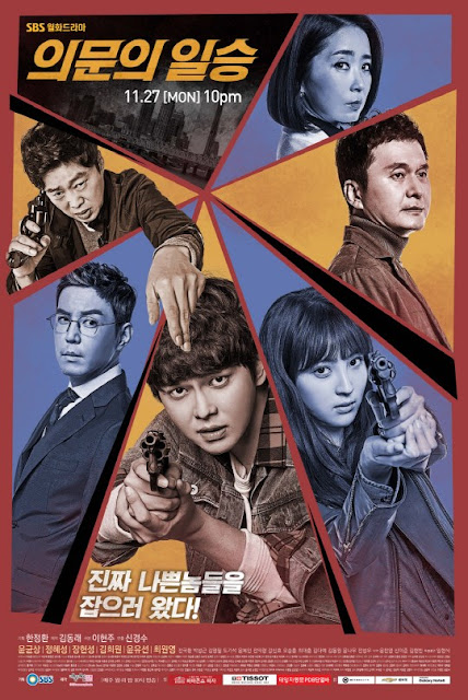 Sinopsis Doubtful Victory / Oh The Mysterious (2017) - Serial TV Korea