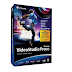 Corel VideoStudio Ultimate X5 Full Version