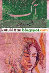 Aag Urdu Novel