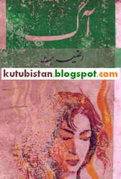 Aag Urdu Novel