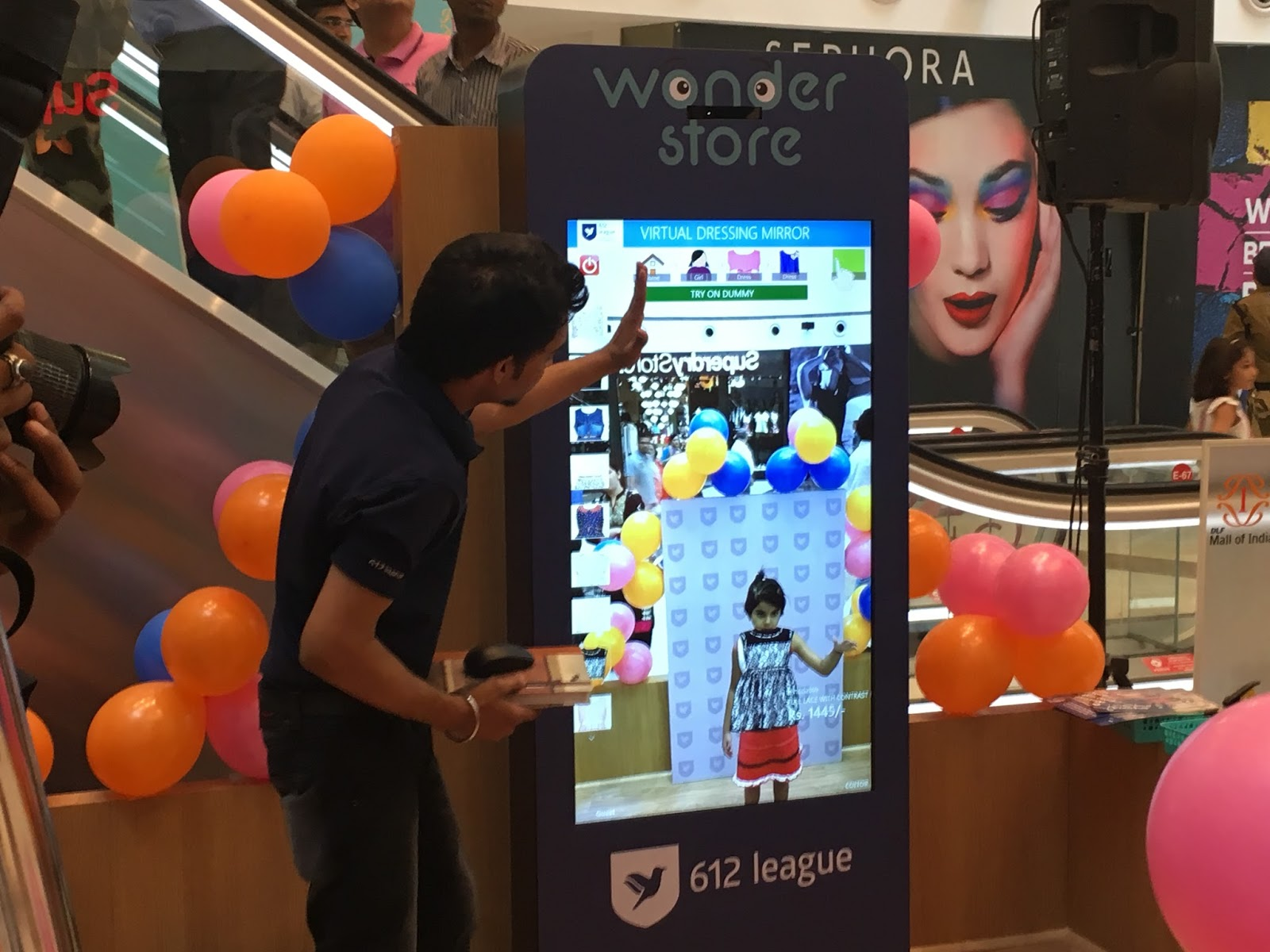 League Wonder Store Augmented Reality