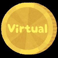 仮想通貨のイラスト(Virtual)