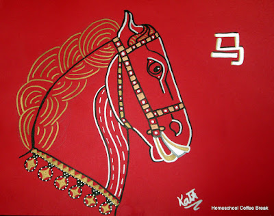 Chinese Horse on the Virtual Refrigerator art link-up hosted by Homeschool Coffee Break @ kympossibleblog.blogspot.com