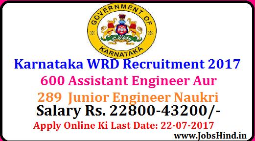 Karnataka WRD Recruitment 2017