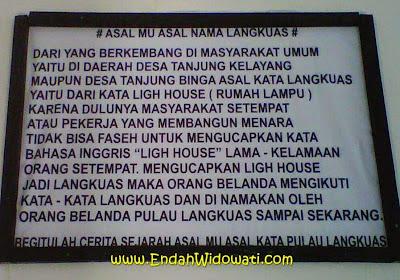 Museum - Pulau Lengkuas