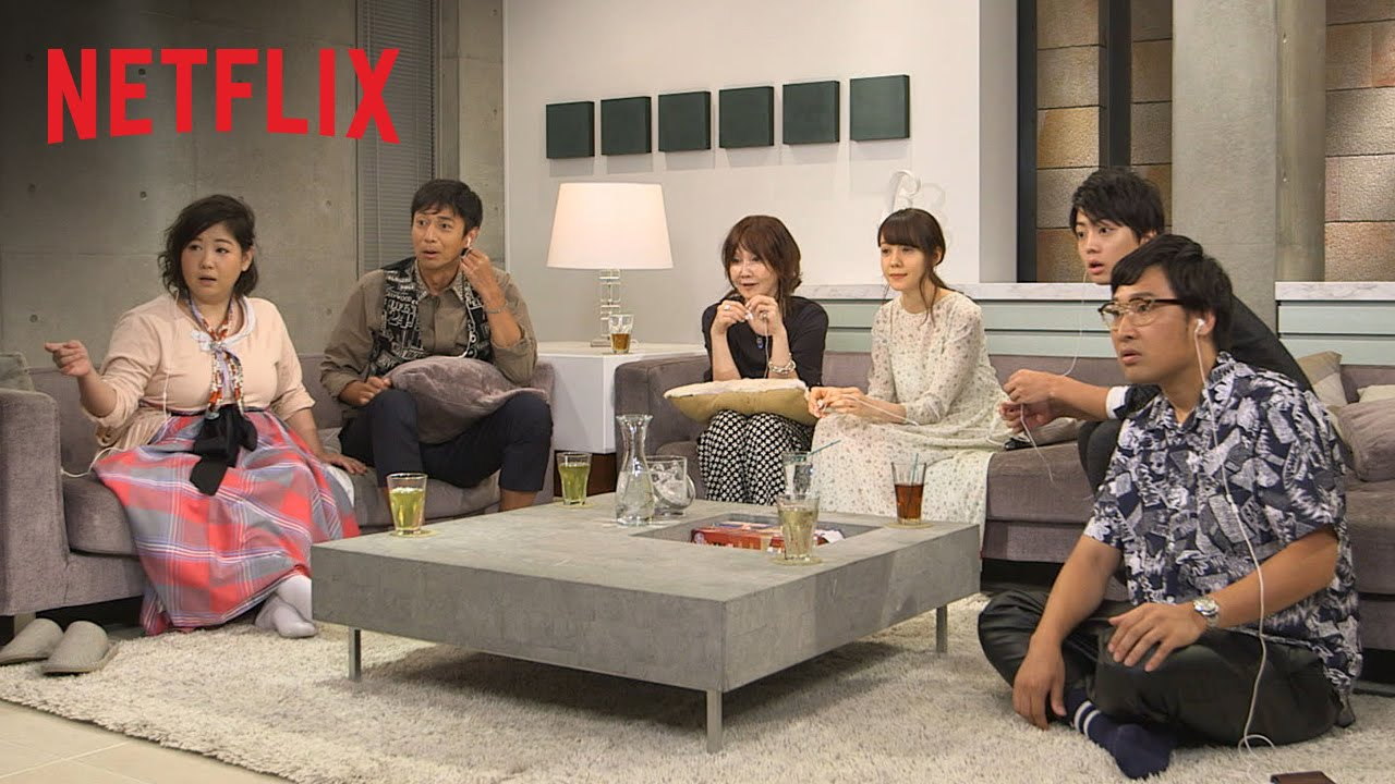 terrace girls Three boys, three girls no script their new life begins terrace house, now in hawaii coming soon, only on netflix.