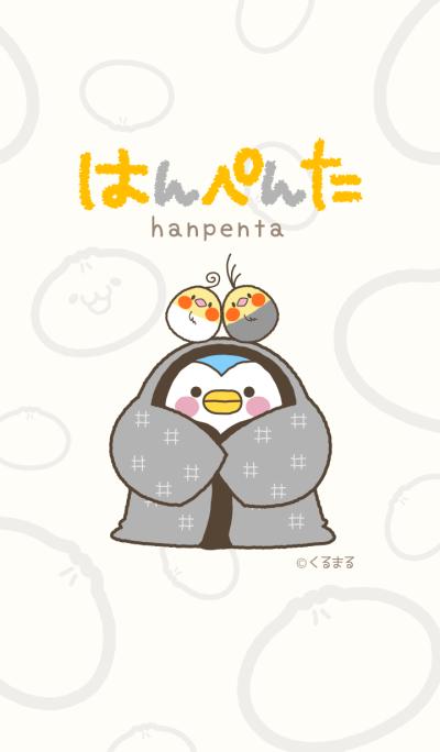 Hanpenta [Basic Ver.]
