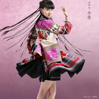 Xiao Cai Qi in 2016 fantasy wuxia Chinese Paladin 5 Yun Zhi Fan