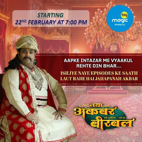 Big Magic Naya Akbar Birbal serial wiki, Full Star-Cast and crew, Promos, story, Timings, TRP Rating, actress Character Name, Photo, wallpaper