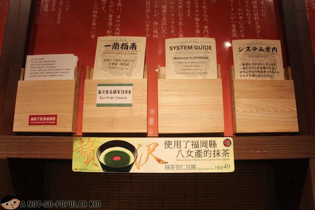 Ichiran Ramen System Guide