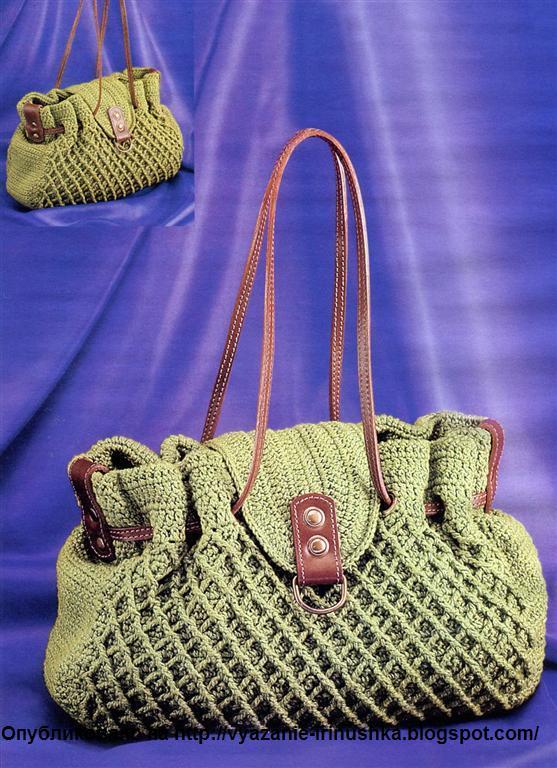 4a305d34a967 Transhouse — Кожаные сумки а сухум приборе