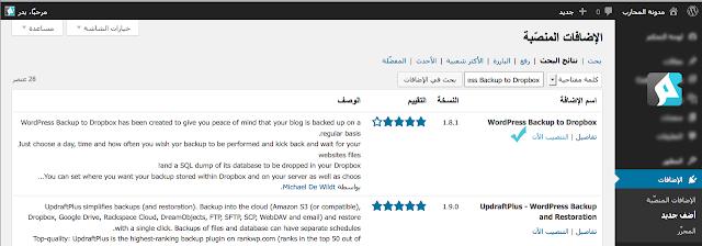 موقع Dropbox