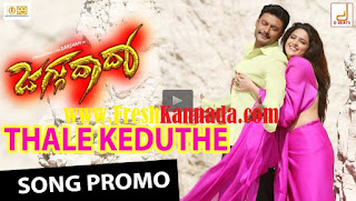 Jaggu Dada Kannada Thale Keduthe Song Promo Teaser Download