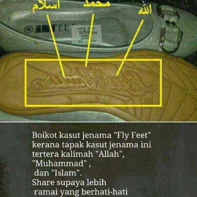 Heboh, Merk Fly Feet Cetak Lafazh Allah Dan Muhammad Di