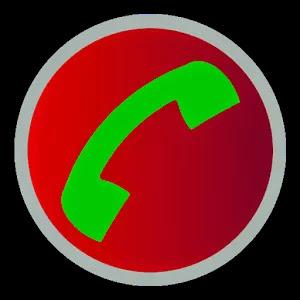 تحميل برنامج تسجيل المكالمات تلقائيا للاندرويد برابط مباشر