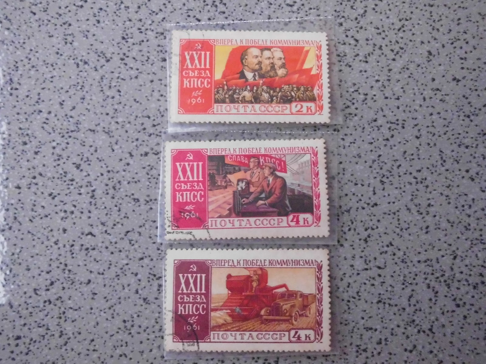 perangko ini terdiri dr 3 lembar perangko 1 seri termasuk perangko yg antik  sedangkan kondisinya sendiri sangat terawat..............monggo yg berminat  hub. a9688874fd