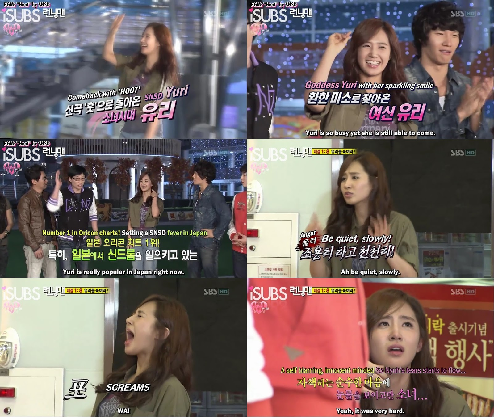 Variety Show] SBS Running Man Ep 16 Yuri (2010) - DUNIA SONE