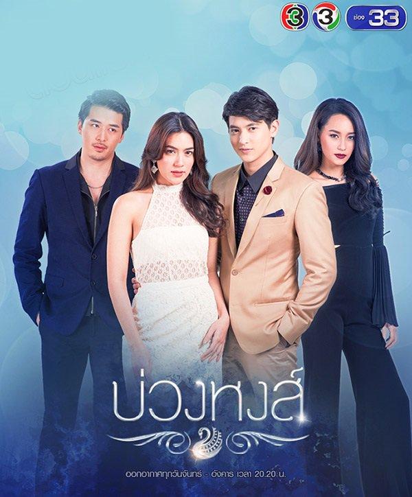 Níu Em Trong Tay - VTVcab10 (2020)