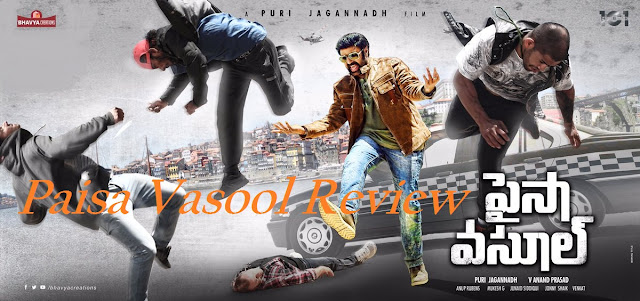 NBK Paisa Vasool Review, Rating, Story, Public Talk, Box Office Collections