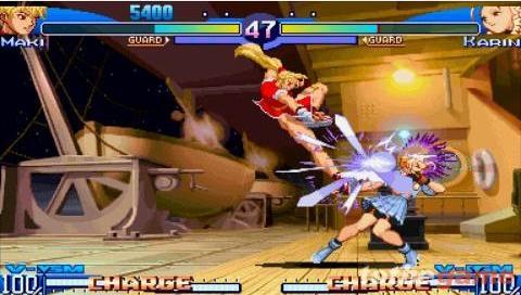 Street Fighter For psp