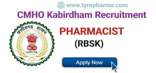 CMHO Kabirdham Recruitment 2018,Pharmacist Job at NHM Kabirdham,cg recruitment,latest government jobs 2018,latest govt jobs 2018,chhattisgarh govt jobs 2018