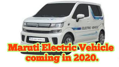 Electric Vehicle, Evs, EV in india, maruti ,