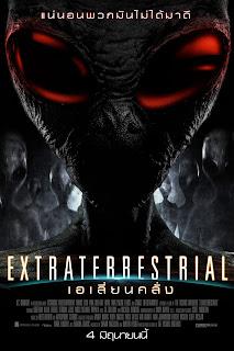 ดูหนัง เอเลี่ยนคลั่ง Extraterrestrial ชนโรง