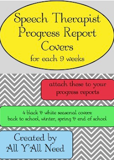 Progress Report Covers by All Y'all Need