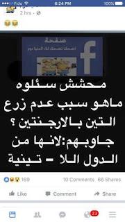 بوستات مضحكة , بوستات فيس بوك مضحكة , صور مكتوب عليها كلام مضحك للفيس بوك