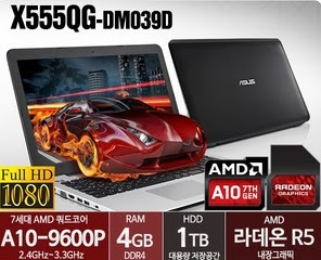 Harga Laptop Asus AMD A10 X555qg