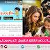 """تكنولوجيا آمنة و ملهمة :الملكة رانيا تحضر الاطلاق الرسمي لتطبيق """"كريم وجنى"""" التعليمي"""