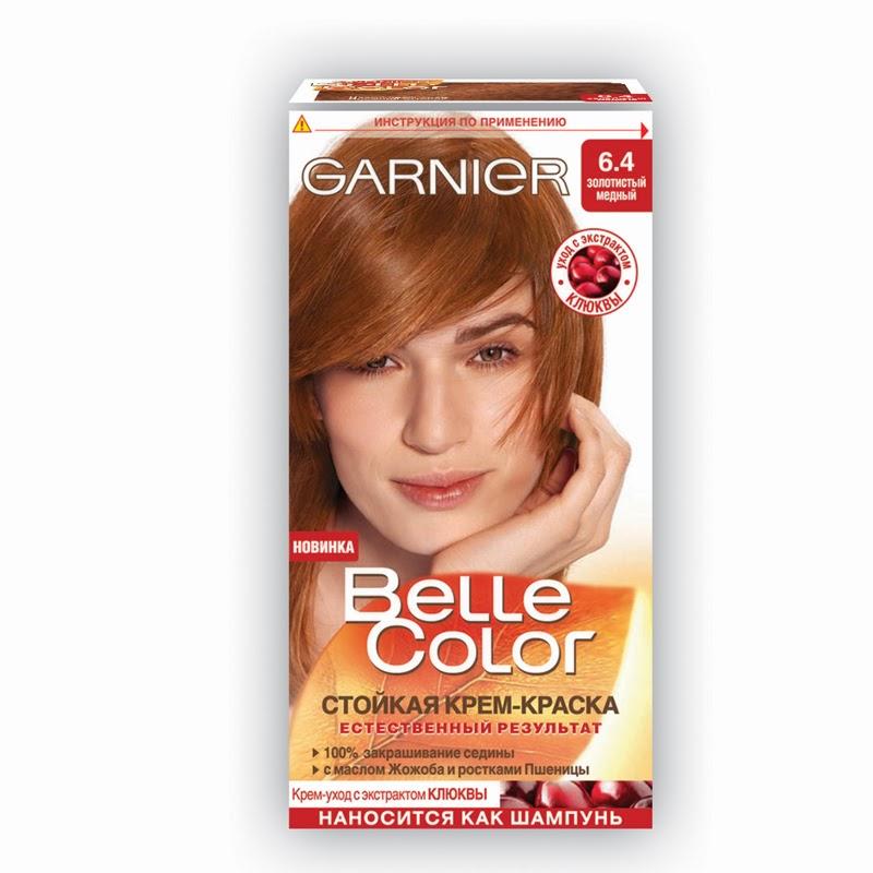 javais laiss tomber les colorations rousses ces derniers temps ma marque habituelle cest la garnier belle color parfaite quelle que soit la nuance - Coloration Keranove