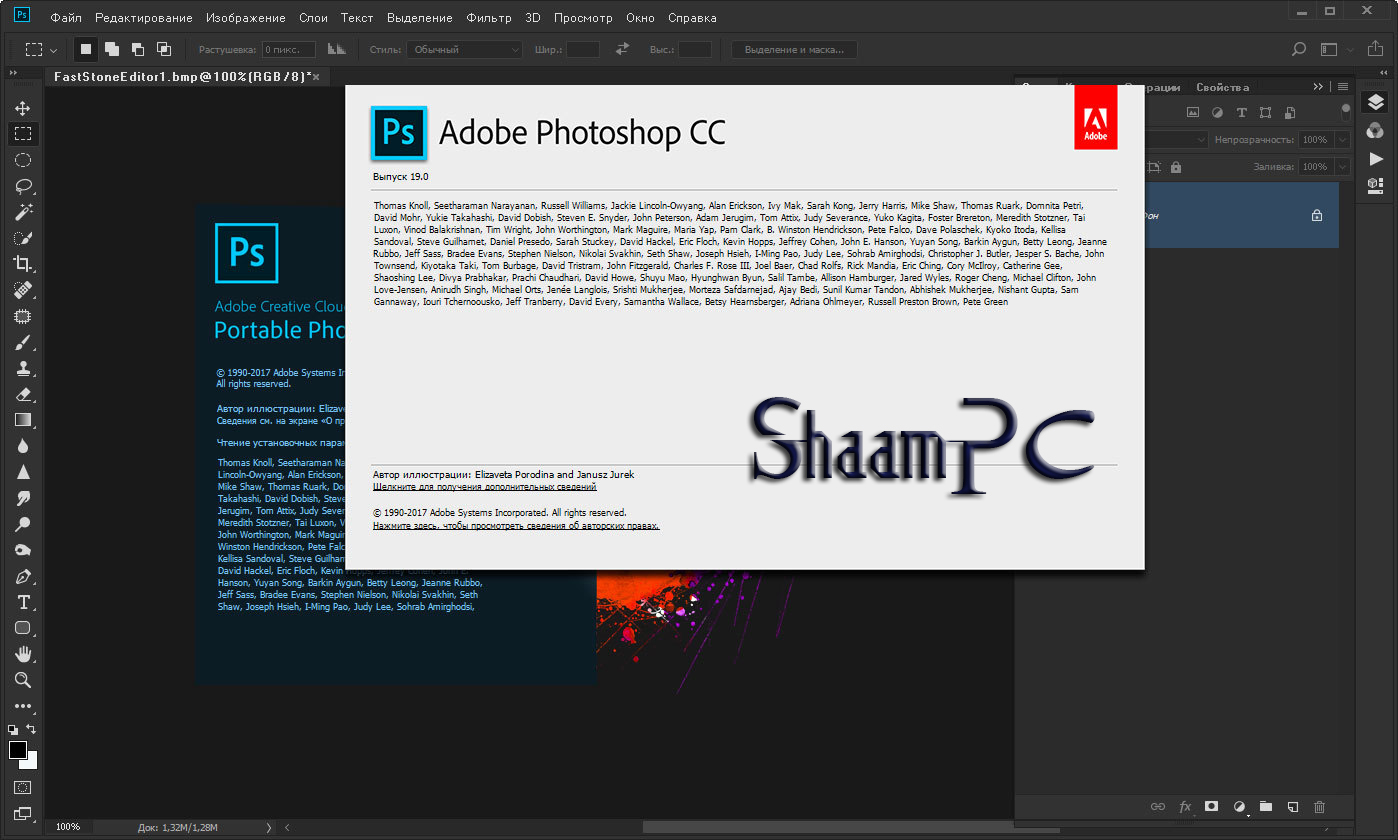 Install Plugins In Photoshop Portable Free