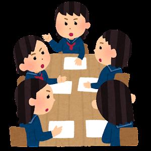 学生の会議のイラスト(学ランとセーラー服・真剣・女性)