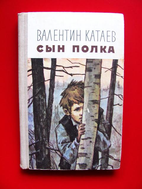 книги о войне для детей 8-10 лет