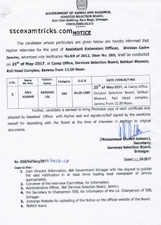 JKSSB Assistant Exension Officer result