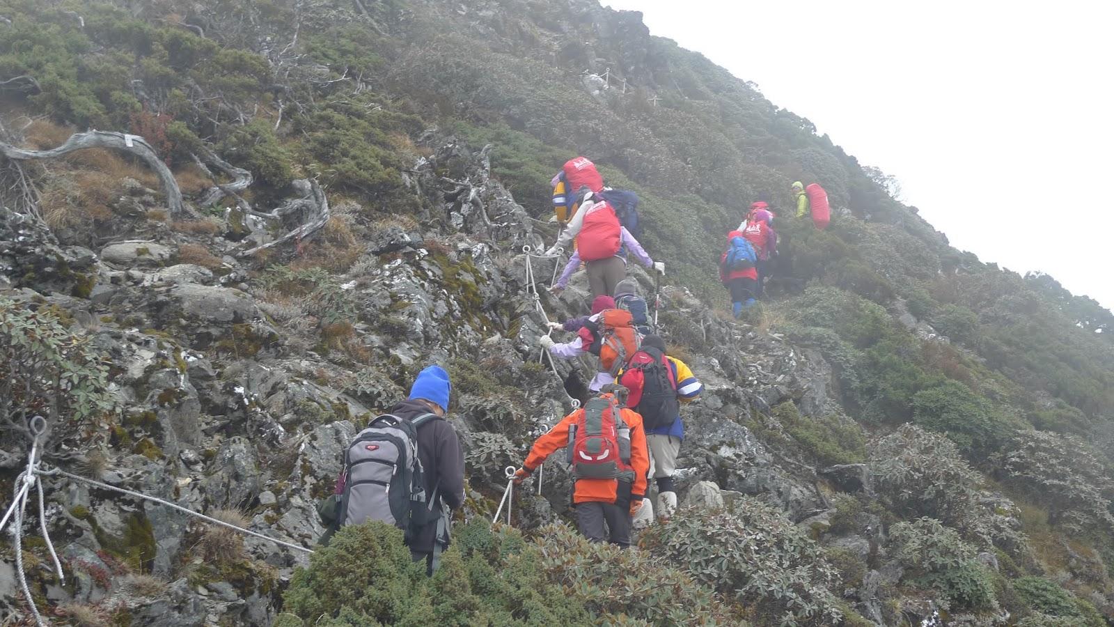 臺北閒雲野鶴: 登峰造極—南湖大山