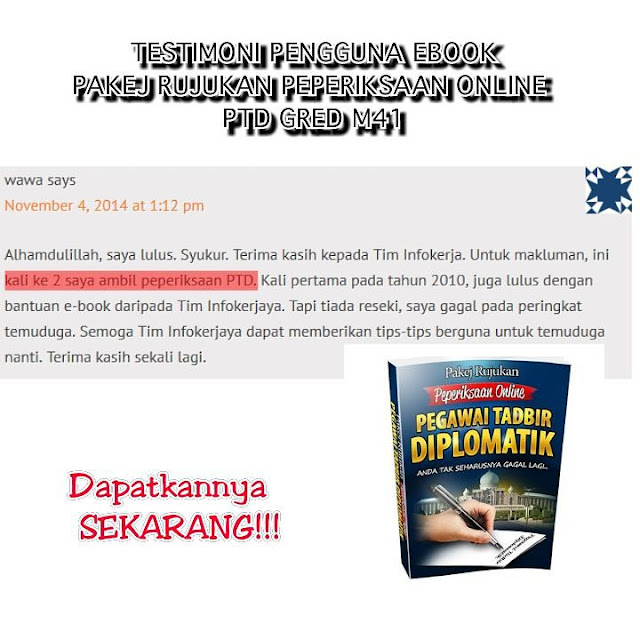 Nota Rujukan Peperiksaan Pegawai Tadbir & Diplomatik Gred M41