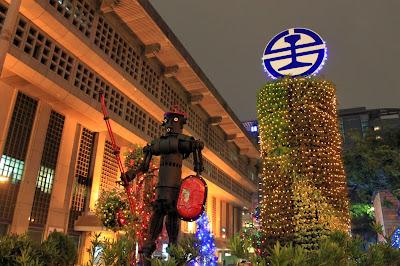 Taipei Station