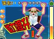 Dragon Ball Bejeweled 2