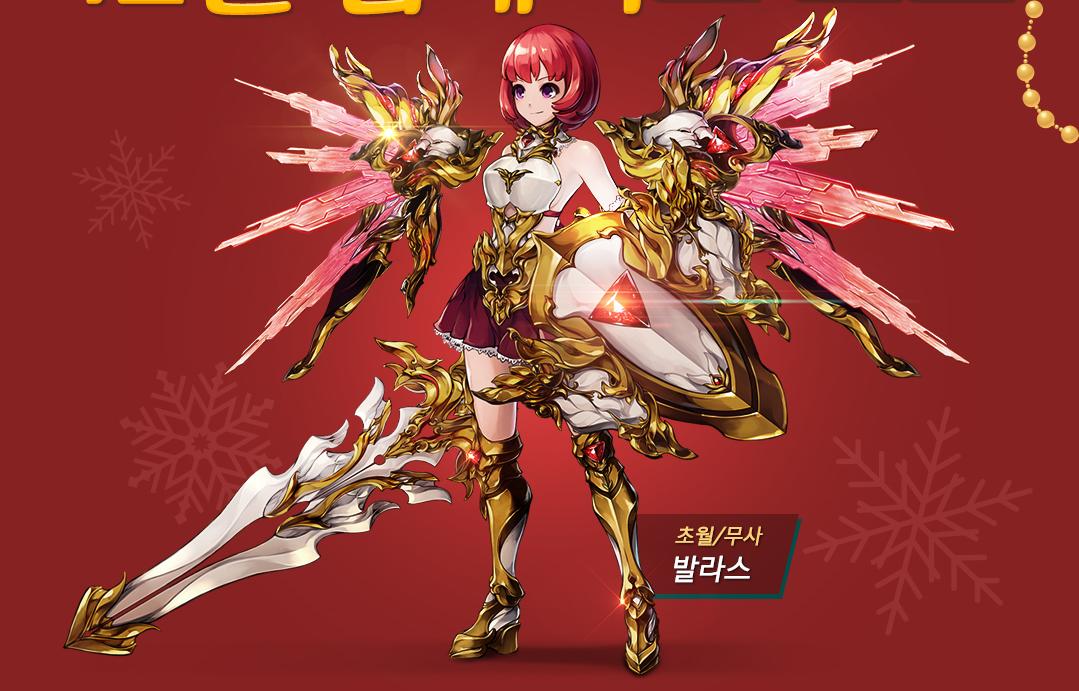 Final Blade - balas
