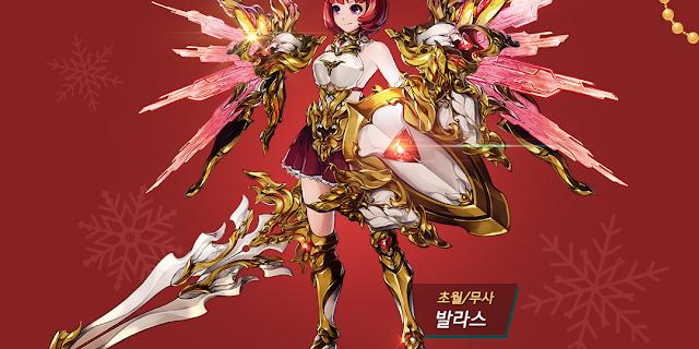 Final Blade - December 2017