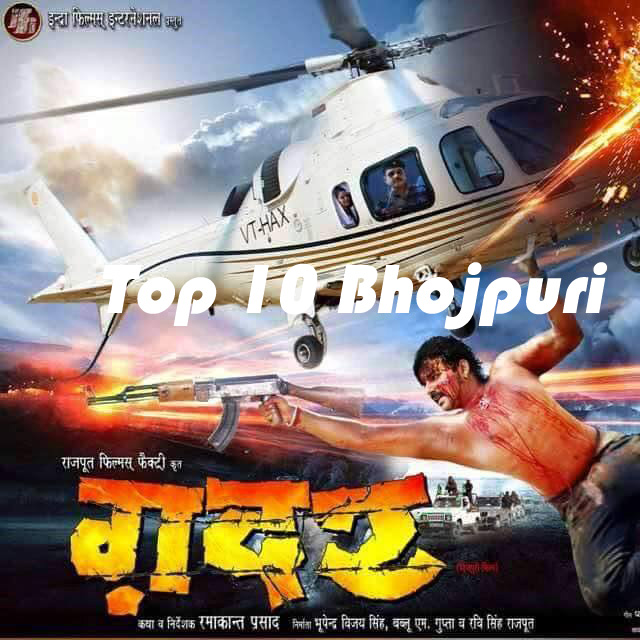 First look Poster Of Bhojpuri Movie Gadar Feat Pawan Singh, Monalisa, Neha Singh Latest movie wallpaper, Photos