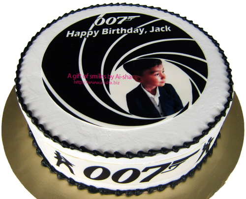 James Bond Theme Cake